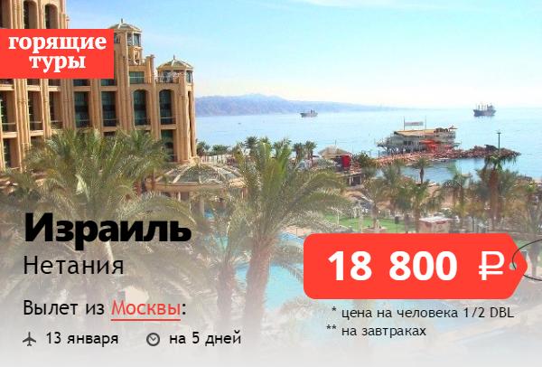 Горящие туры в Турцию  цены 2017 дешевые путевки на